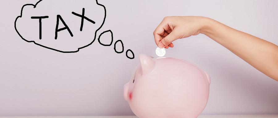 深圳专利年费如何缴纳?需注意什么?