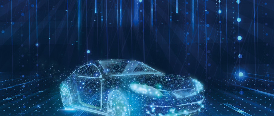 奥迪披露无人驾驶汽车项目:斥160亿美元、拟2021年商用
