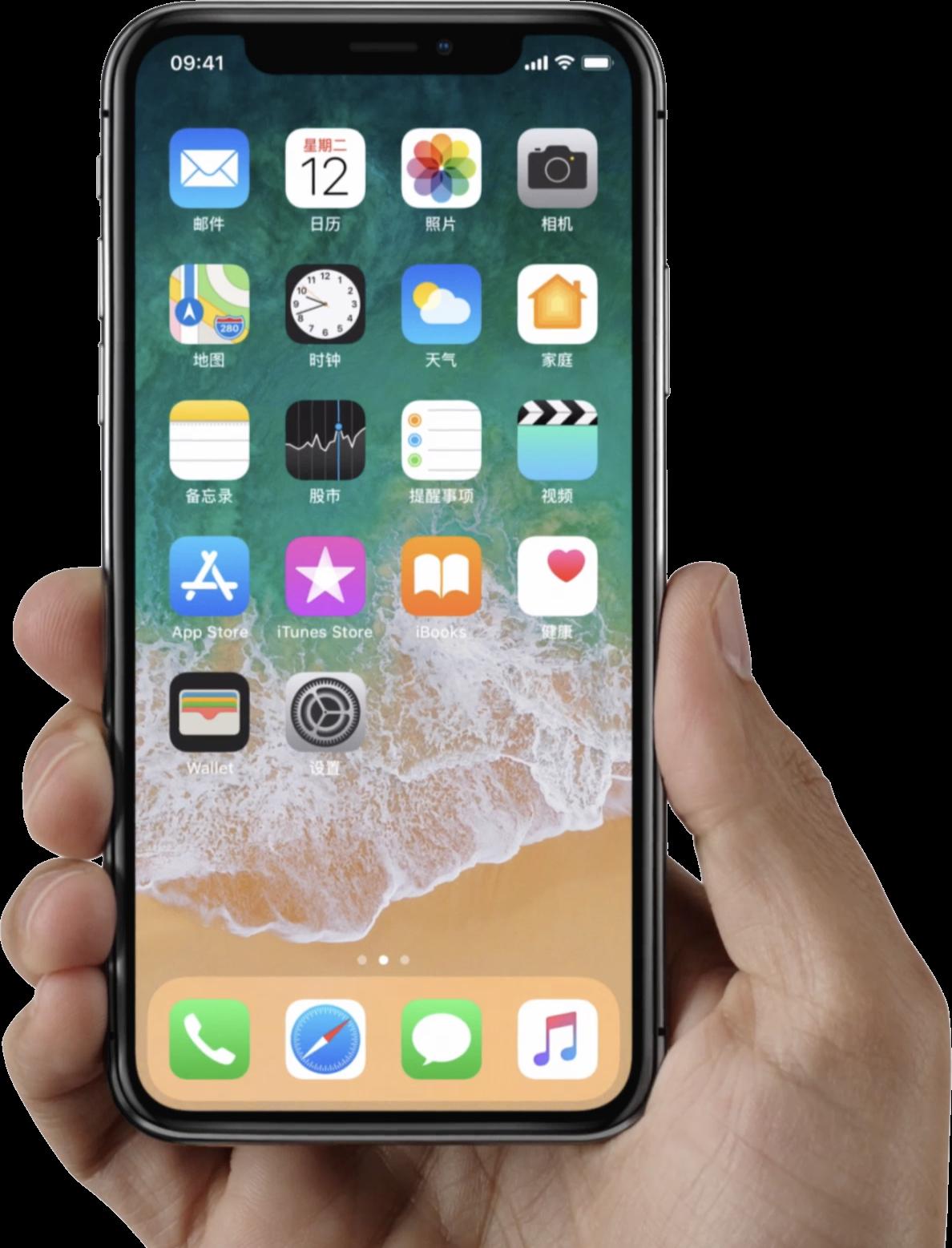 高通:苹果新系统仍然侵权,将扩大禁售iPhone范围