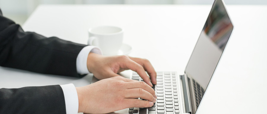 专利审查的进度能否在网上查询