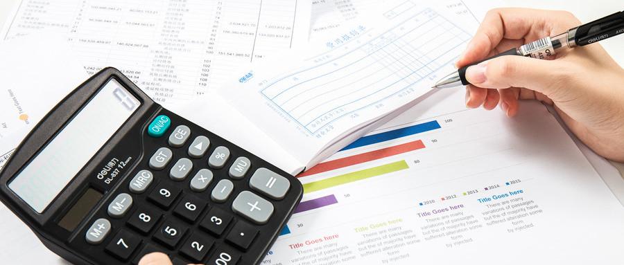 专利转让税费是多少?