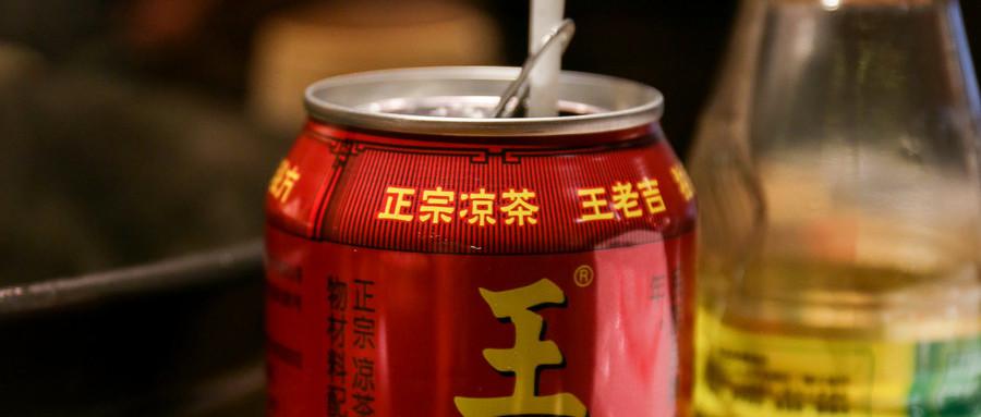 """白云山为什么要买断""""王老吉""""商标,真相了!"""