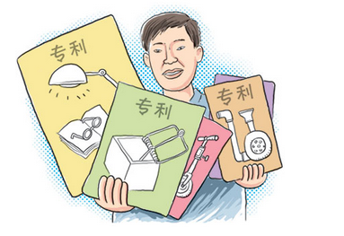 专利申请流程怎么走?申请专利应该提交哪些资料?