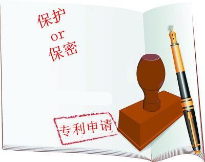 如何申请专利可以做到既专利垄断权,又保护技术机密?