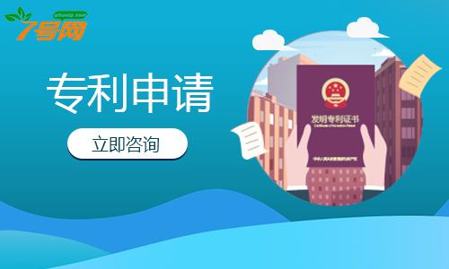 北京专利申请