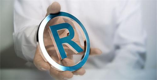 普通商标注册流程是什么?