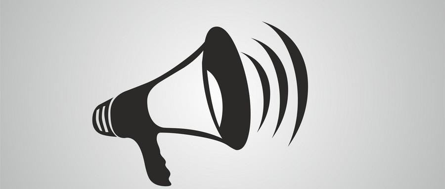 """终于赢了!腾讯拿下QQ""""嘀嘀嘀嘀嘀嘀""""声音商标!"""