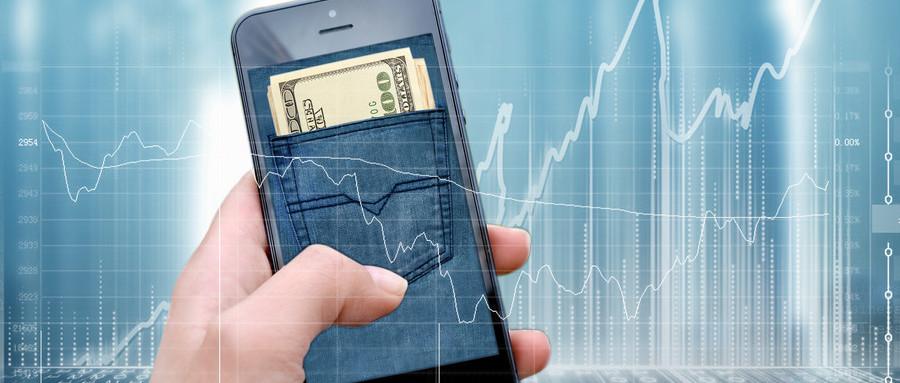扛不住了?苹果决定下调部分市场的iPhone售价