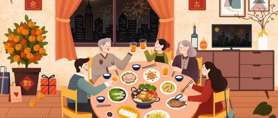 孩子篇|掌握三个春节礼仪,孩子人见人爱