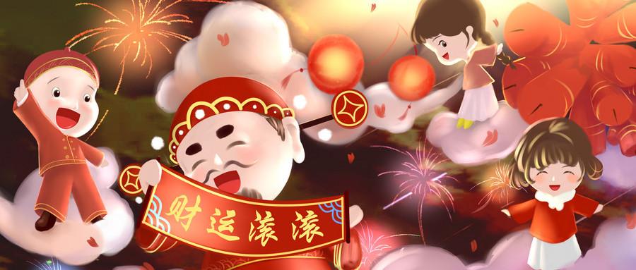 青年篇|春节自救指南,拿走不谢!
