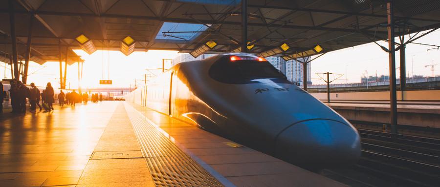 我国第一条智能化高铁年底开通,全程无驾驶员自动驾驶?
