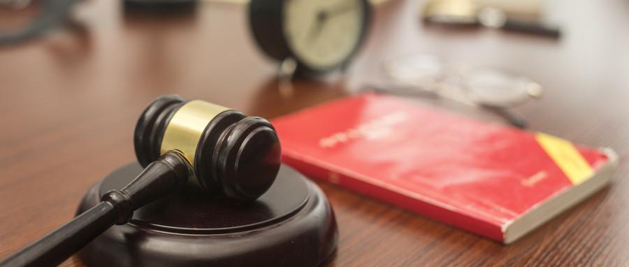 全国两会:专利法第四次修订,侵权最高可罚5倍!