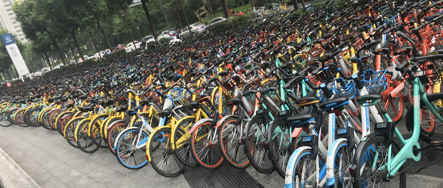 北京:哈罗单车罚款5万、青桔单车责令清理车辆