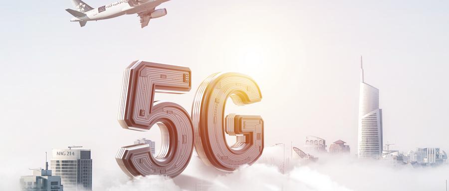 三星成立6G研究中心?华为:不现实,2030年再说