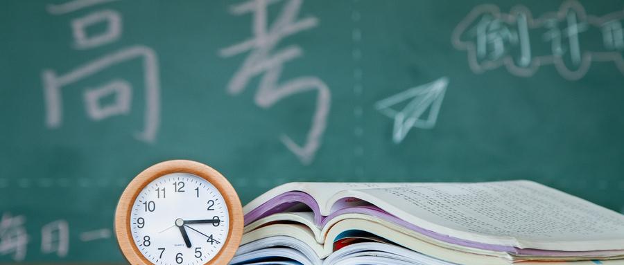 高考全民应援有什么用,给学生整点真实的!