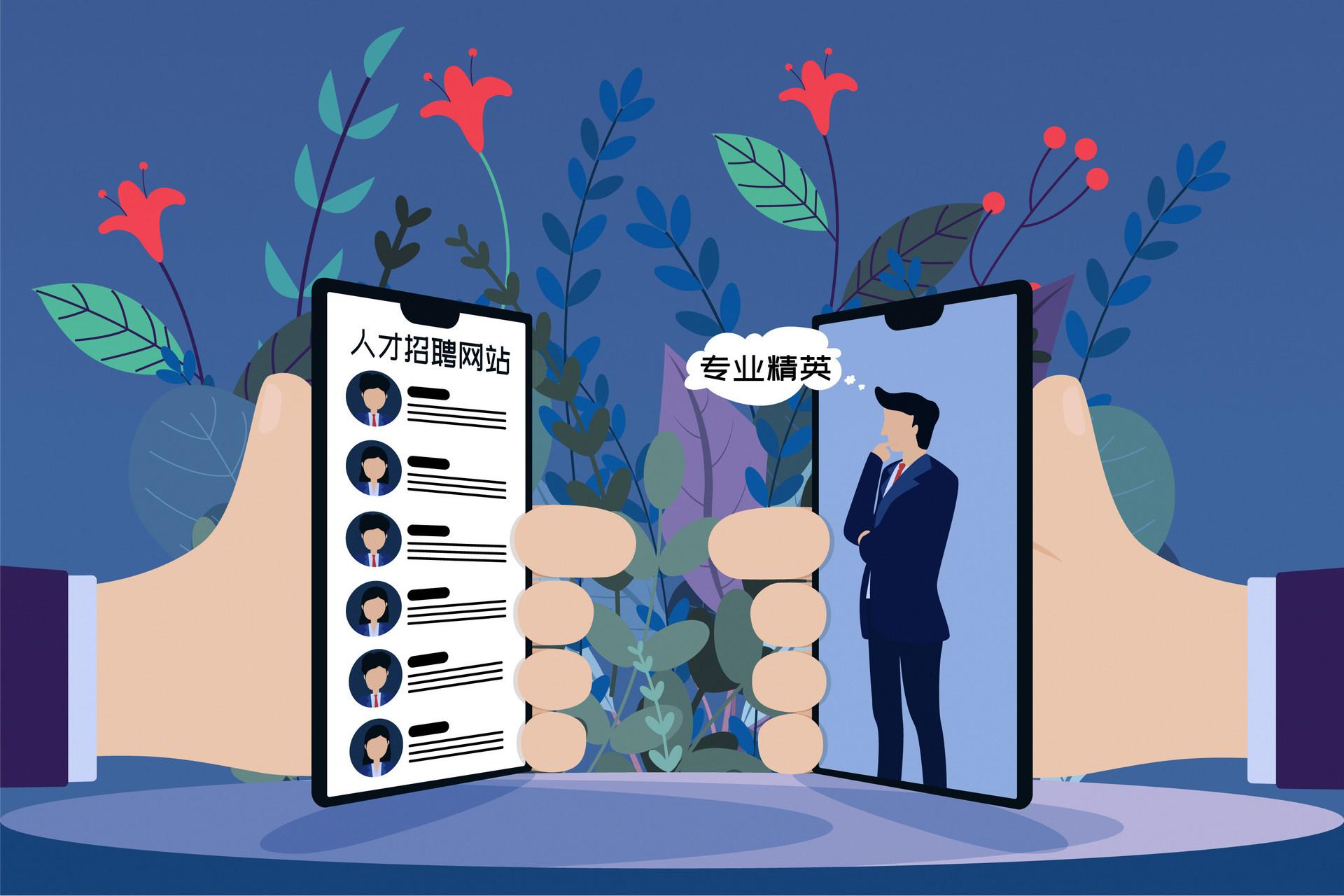 16万人信息遭泄露!智联招聘员工倒卖用户个人简历
