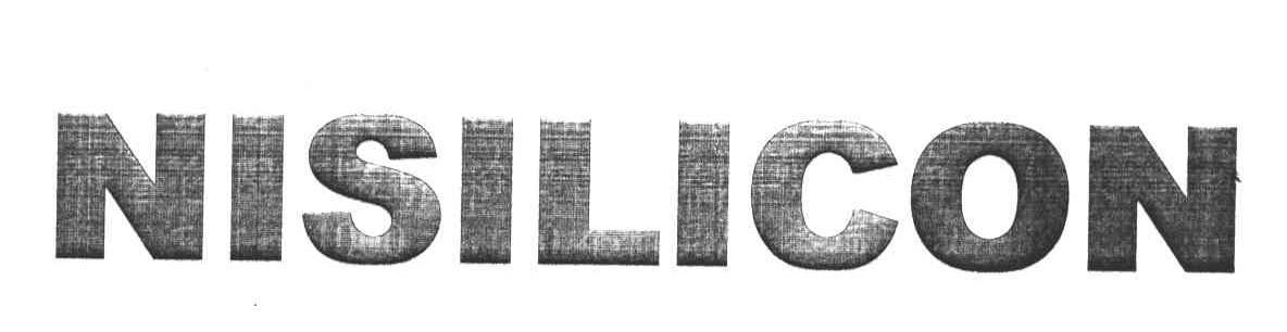 NISILICON商标转让