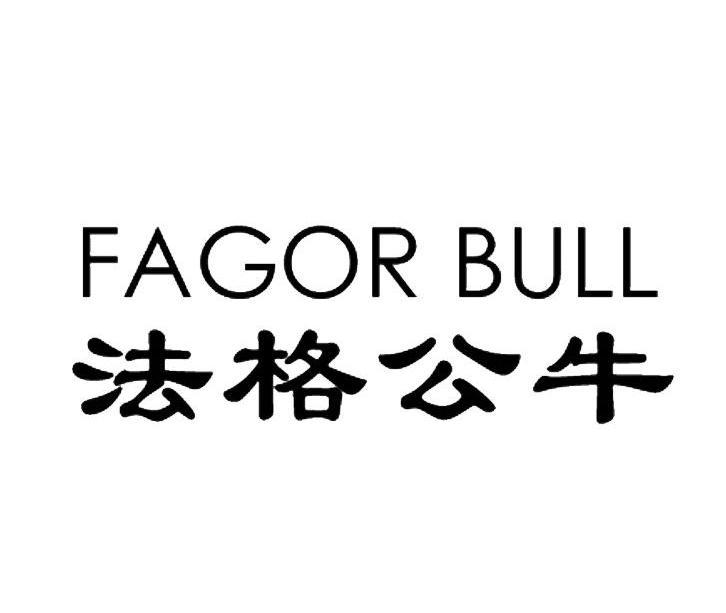 logo logo 标志 设计 矢量 矢量图 素材 图标 726_613