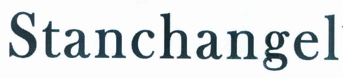 STANCHANGEL商标转让