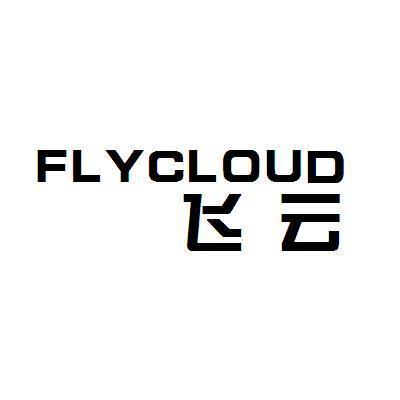 飞云 FLYCLOUD