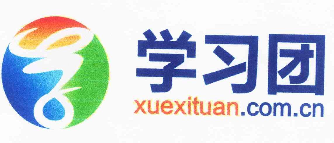 学习团 XUEXITUAN.COM.CN