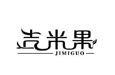 可爱吉米logo