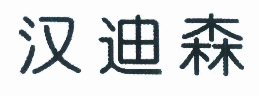 中牟县迪森壁纸店