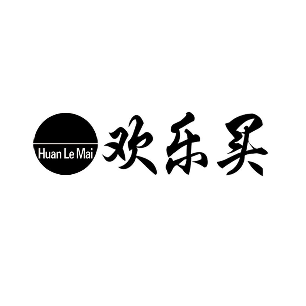 logo logo 标志 设计 矢量 矢量图 素材 图标 1063_1062