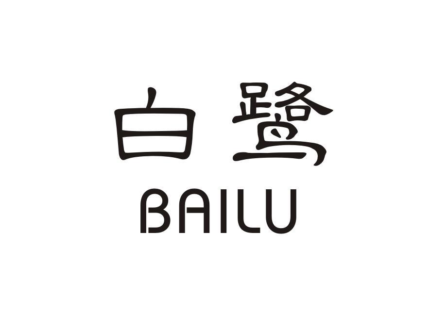 logo logo 标志 设计 矢量 矢量图 素材 图标 885_649