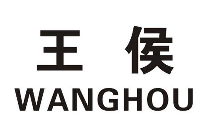 logo logo 标志 设计 矢量 矢量图 素材 图标 684_454