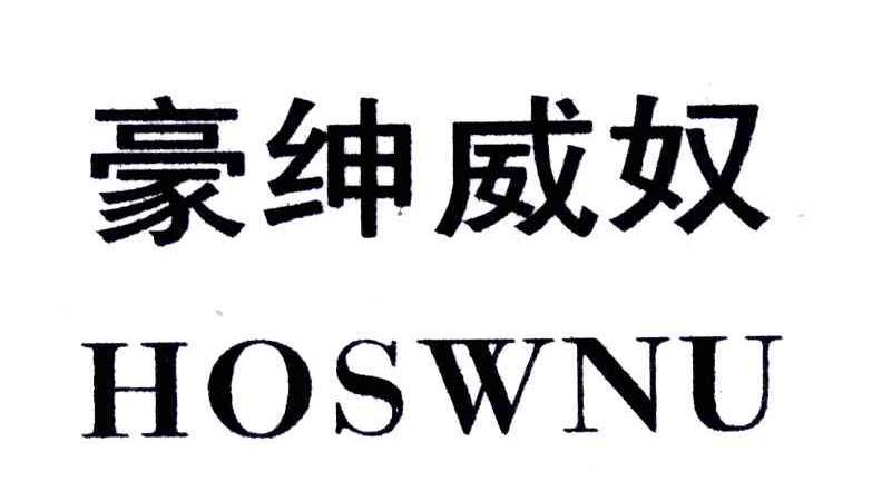 logo logo 标志 设计 矢量 矢量图 素材 图标 792_450