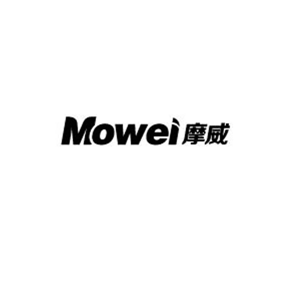 摩威v整形面膜怎么样