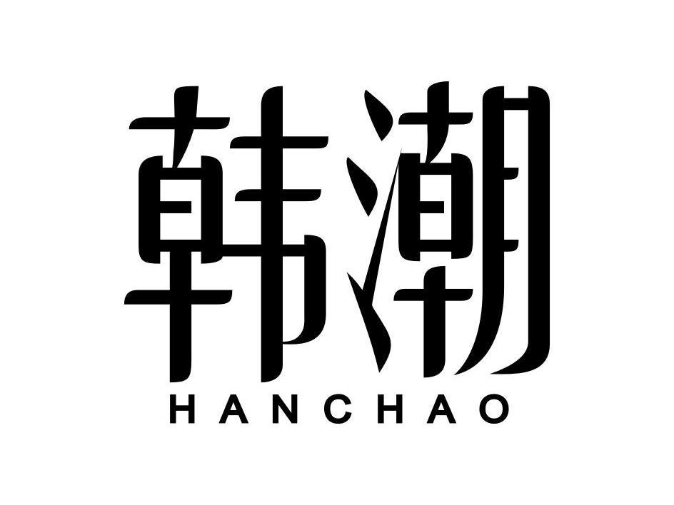 26类-花边配饰商标注册转让交易,浙江金牌商标旗舰店0