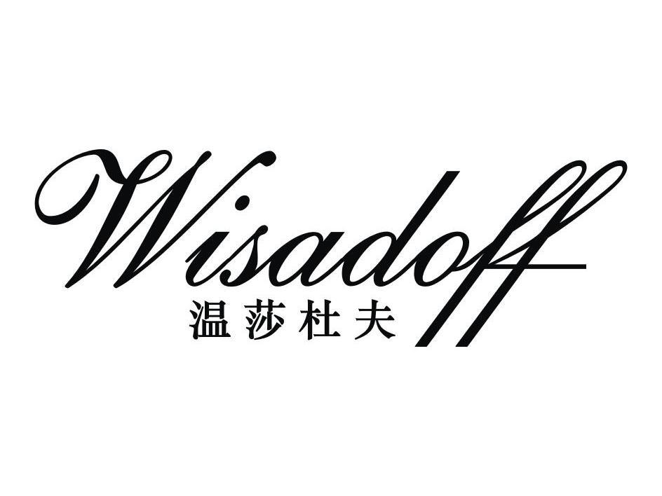 logo logo 標志 設計 矢量 矢量圖 素材 圖標 944_708