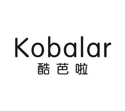 酷芭啦  KOBALAR