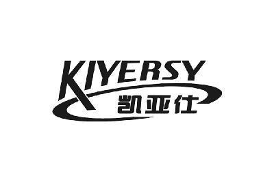 凯亚仕  KIYERSY