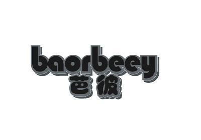 芭彼 BAORBEEY