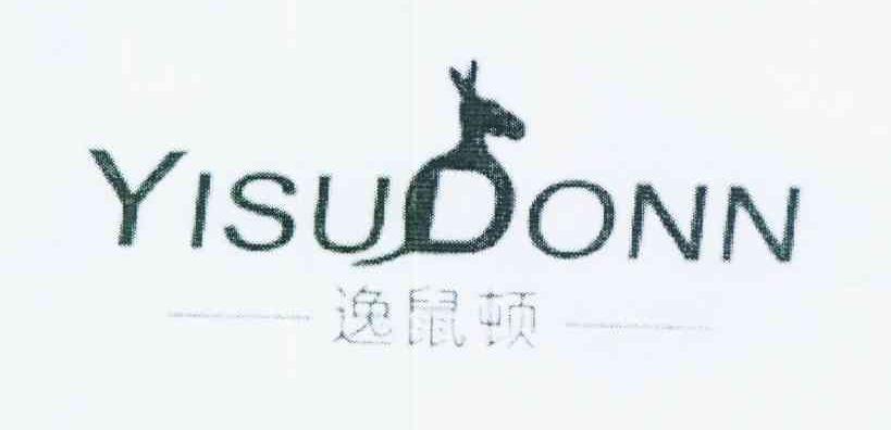 逸鼠顿 YISUDONN