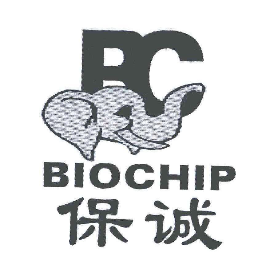 保诚;BIOCHIP;RC