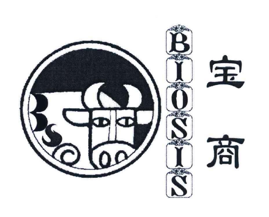 宝商;BIOSIS