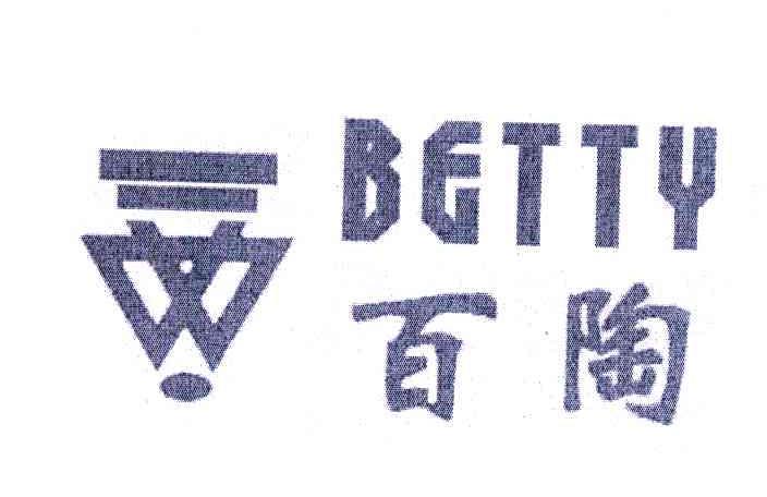 百陶;BETTY