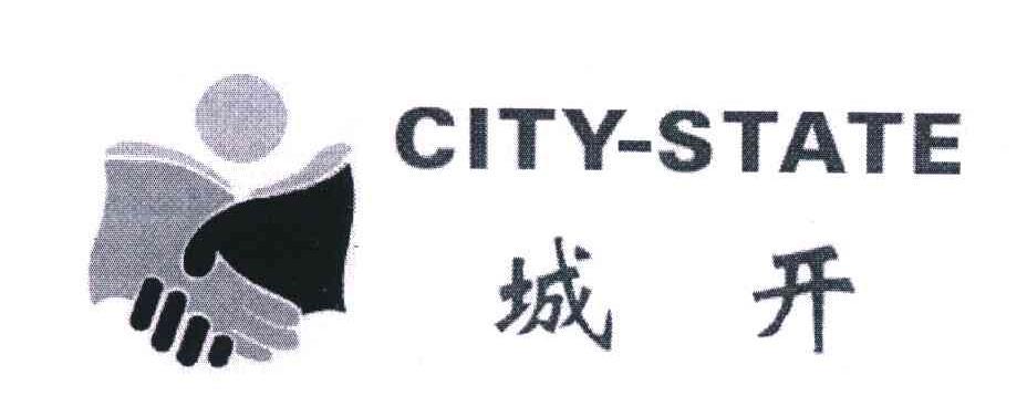 城开;CITY-STATE