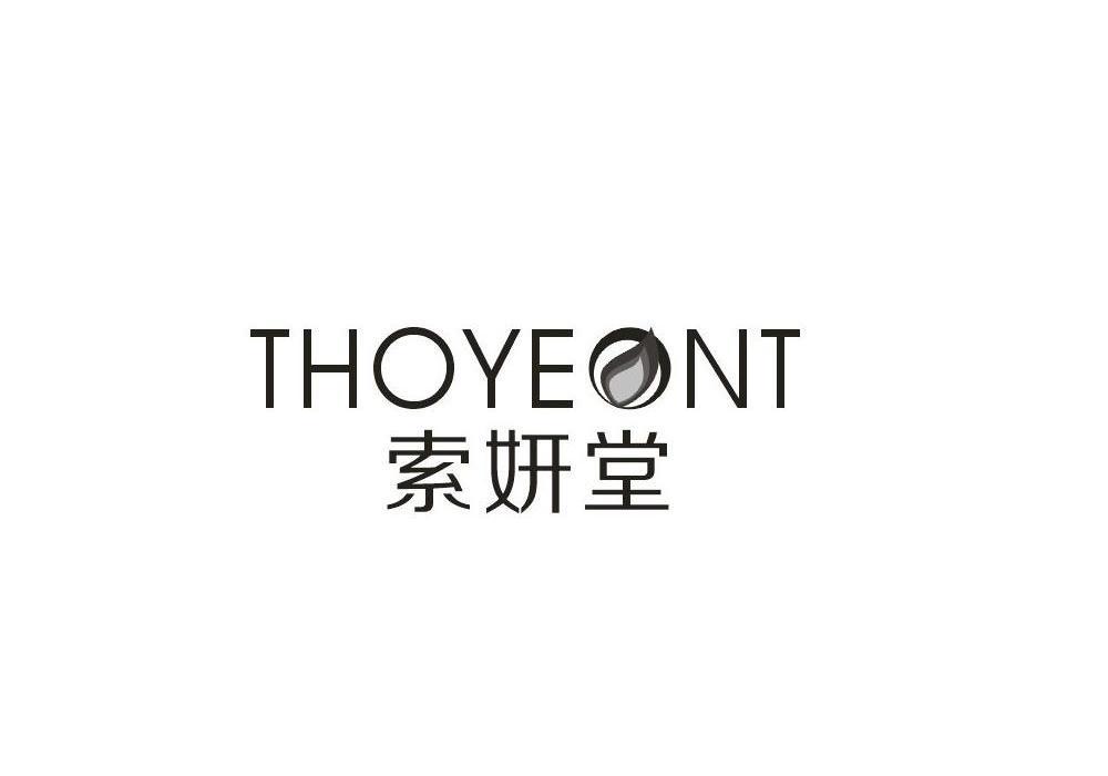 索妍堂 THOYEONT