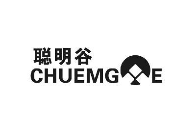 聪明谷 CHUEMGOE