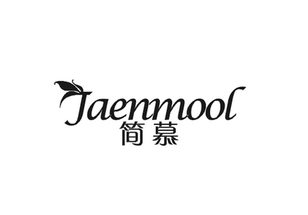 简慕 JAENMOOL