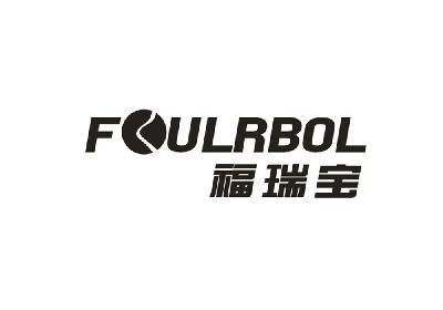福瑞宝 FOULRBOL