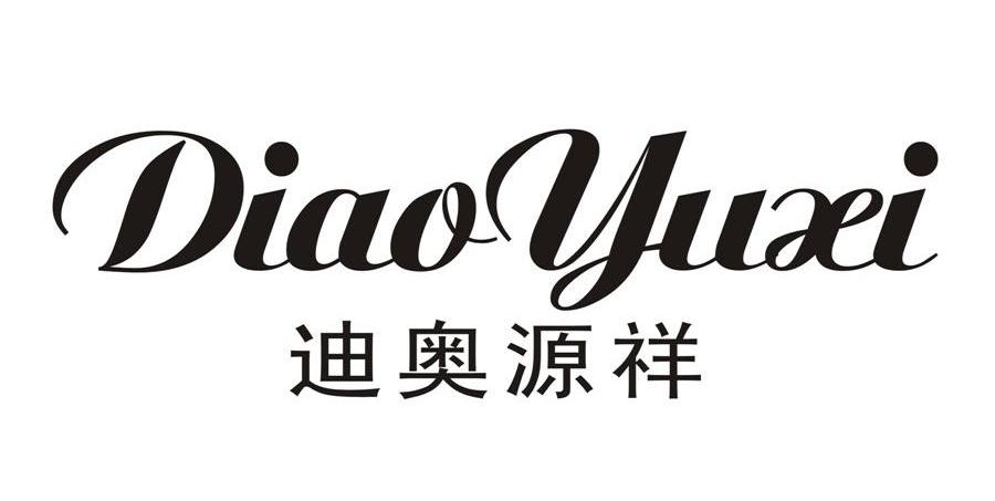logo logo 标志 设计 矢量 矢量图 素材 图标 900_453