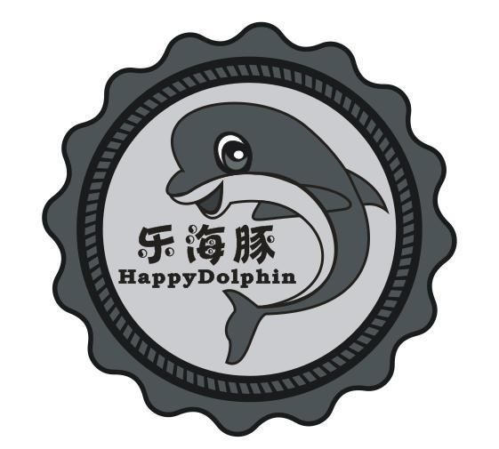 乐海豚 HAPPYDOLPHIN