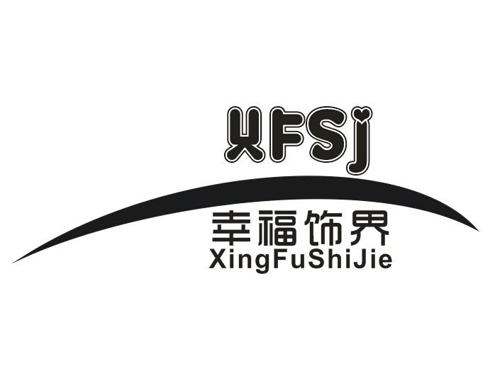 logo logo 标志 设计 矢量 矢量图 素材 图标 698_534