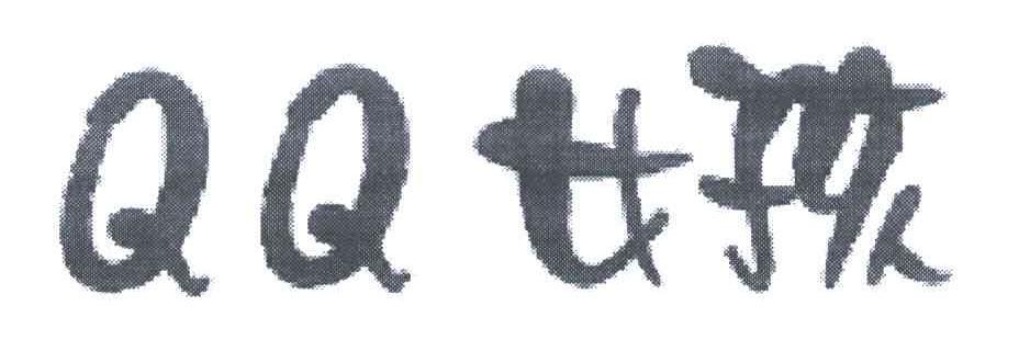 女孩;QQ